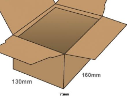160×130×70MM - Kraft Postal Box - Peel and Seal - image 2