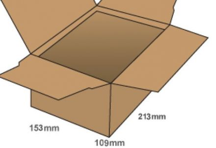 213×153×109mm - Kraft Postal Box - Peel and Seal  - image 2