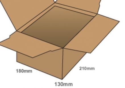 210×180×130mm - Kraft Postal Box - Peel and Seal - image 2