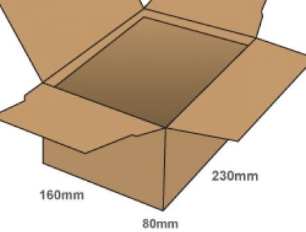 230×160×80mm -  Kraft Postal Box - Peel and Seal - image 2